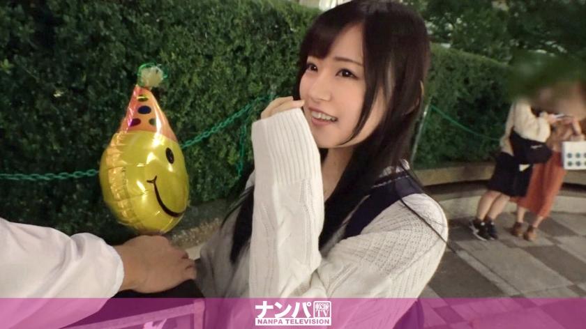 [中字] 200GANA-2194 真實搭訕女孩玩淫蕩遊戲興奮狂幹