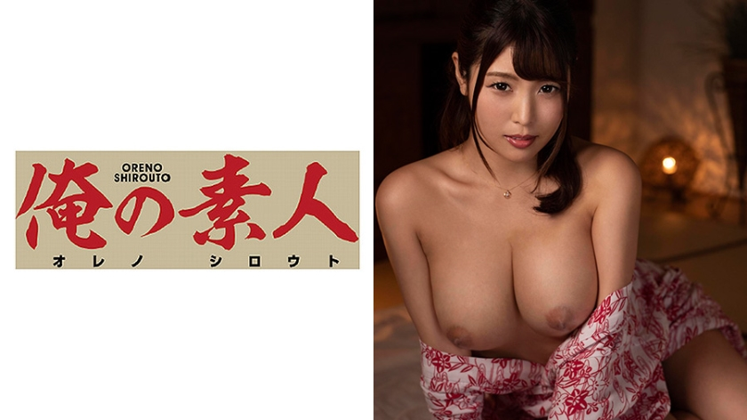 [中字] 230ORE-585 外遇巨乳美人妻出遊激幹內射