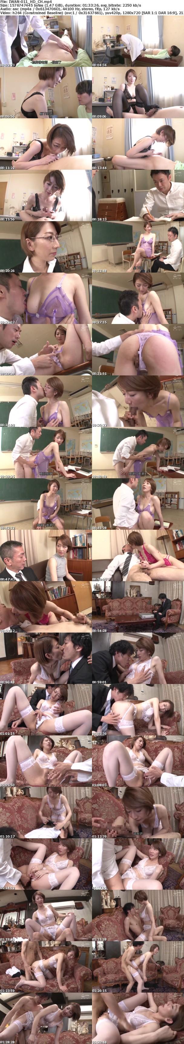 [中字] IWAN-011 穿著性感內衣誘惑男人的淫亂夫人的妖艷睡衣性交 岡村麻友子