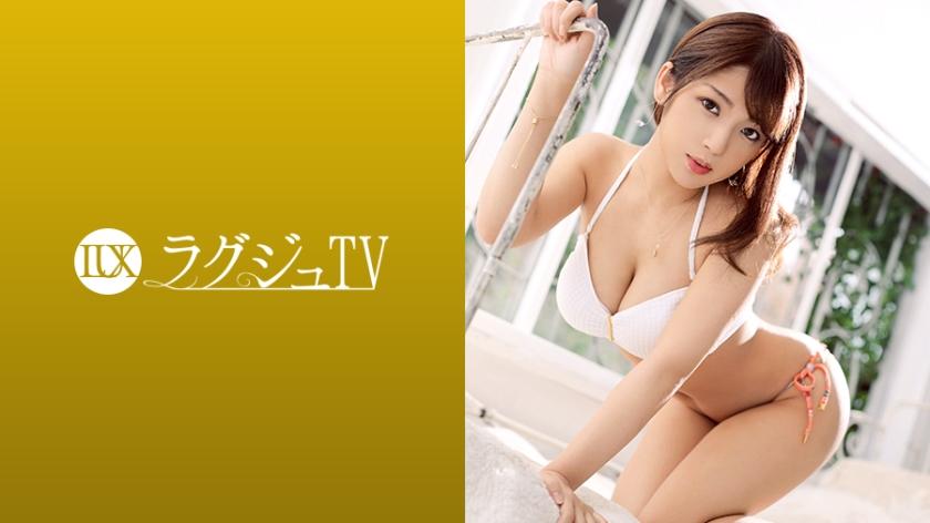 [中字] 259LUXU-1236 泳裝店美巨乳店員激烈抽插連續高潮