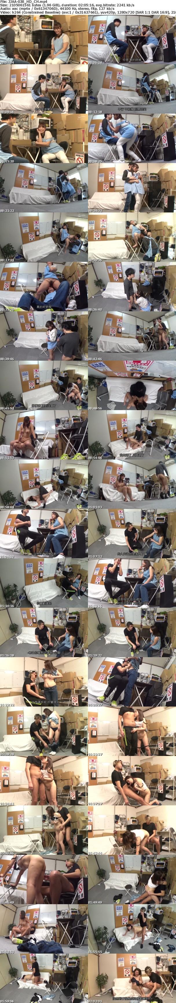 [中字] JJAA-038 兼職人妻悄悄和年輕員工做愛 打工地點的休息室13