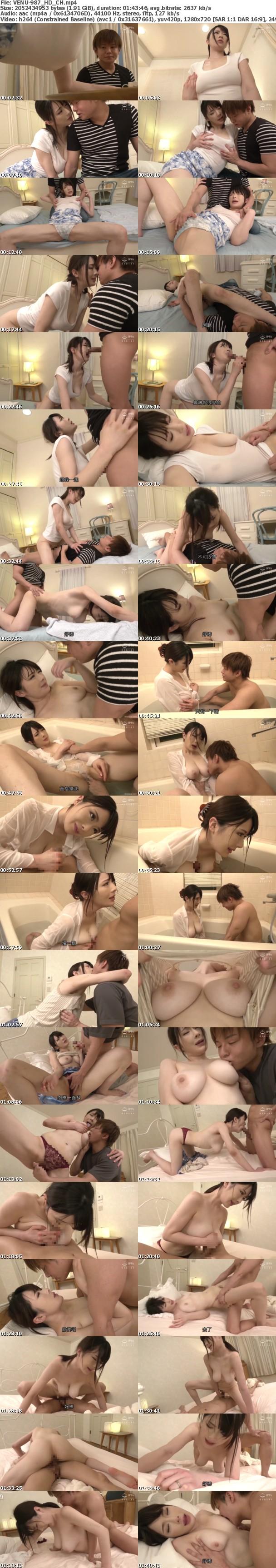 [中字] VENU-987 被兒媳不戴胸罩胸部猛烈吸引中出應對的絶倫兒子 辻井穗乃果