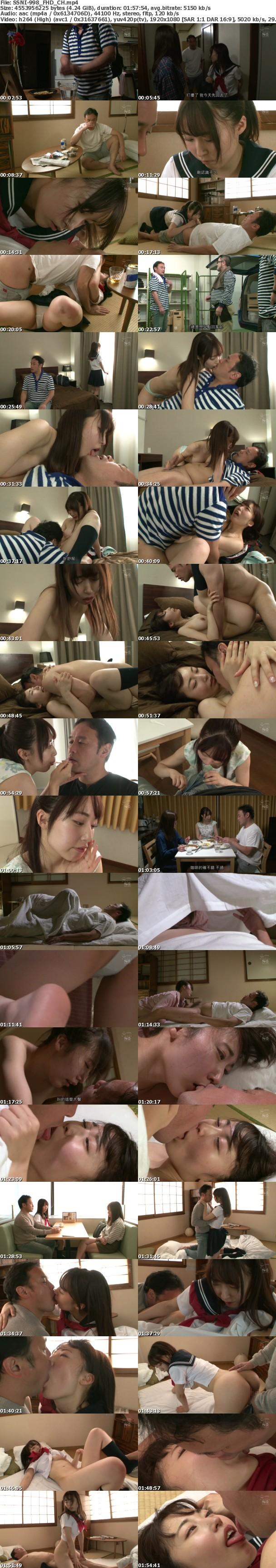 [中字] SSNI-998 被女兒朋友接吻的那瞬間之後… 潮美舞